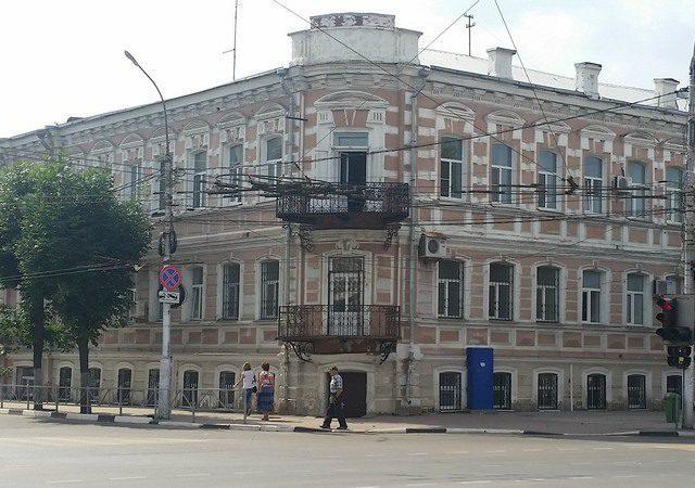 Октябрьский районный суд города Рязани