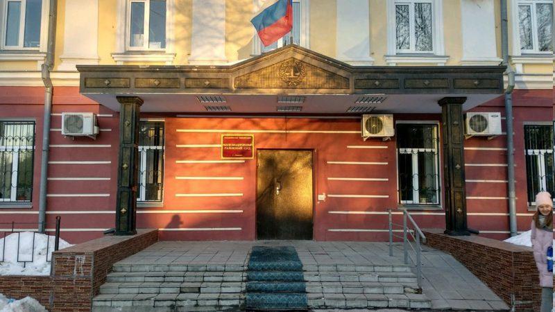 Железнодорожный суд города Рязани