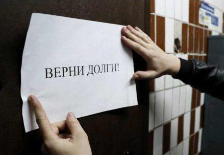 Запрет коллекторам взыскивать долги по ЖКХ в 2020 году