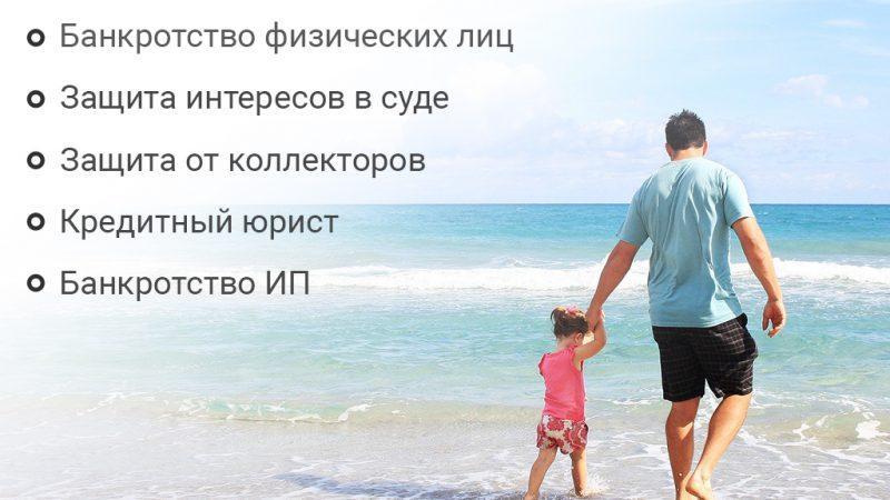 Банкрот-Эксперт