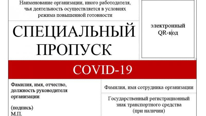 QR код в Рязани