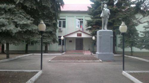 Шиловский районный суд
