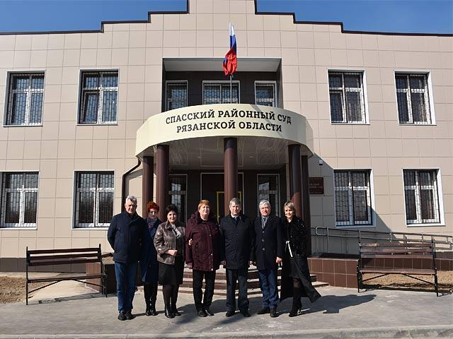 Спасский районный суд Рязанской области — г. Спасск-Рязанский