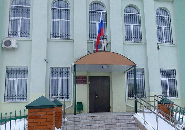 Ряжский районный суд Рязанской области