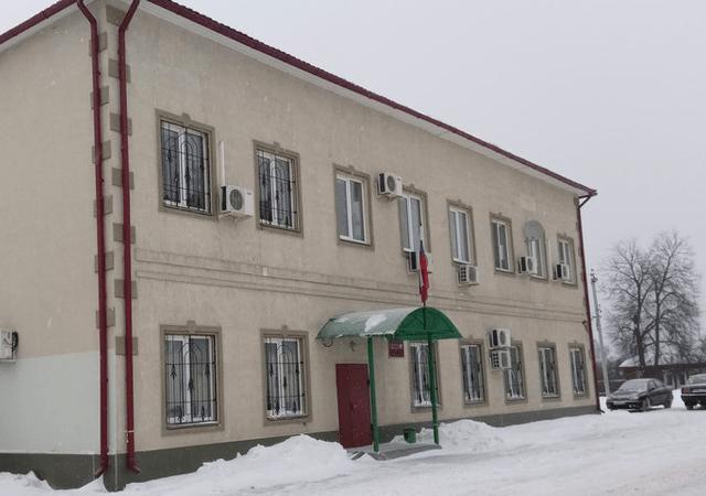 Клепиковский районый суд
